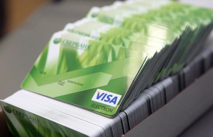 Подключить полный пакет мобильный банк сбербанк