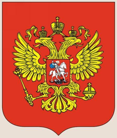 Онлайн сервисы РФ
