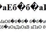 Восстановление системных шрифтов Windows 7
